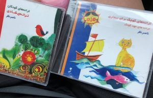 persian music, bilingualism, happy songs